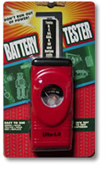 buynow-battery-tester